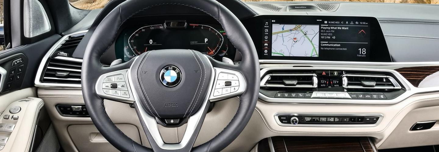 Interior of the 2020 BMW X7