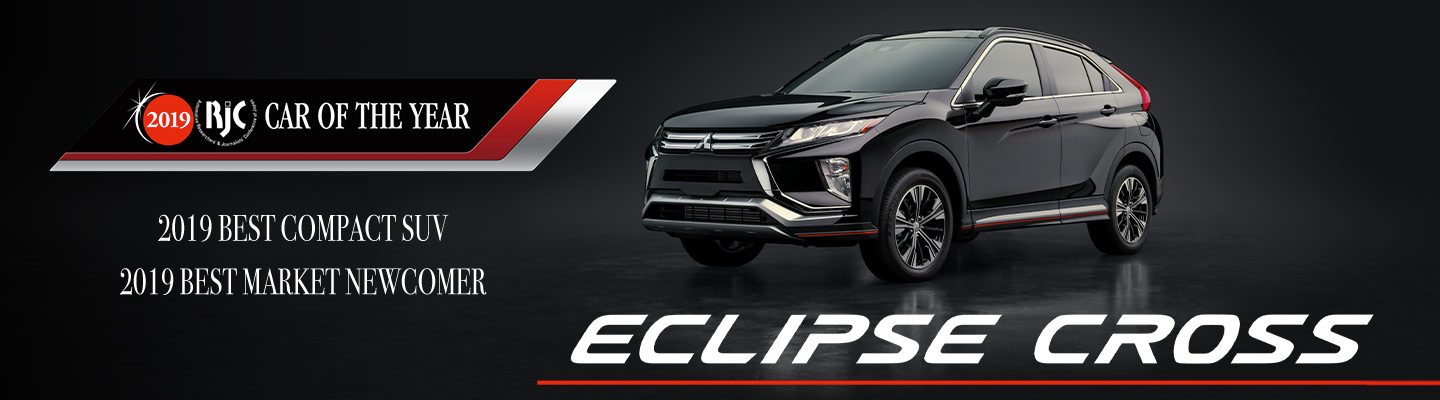 Car of the Year | 2019 Eclipse Cross