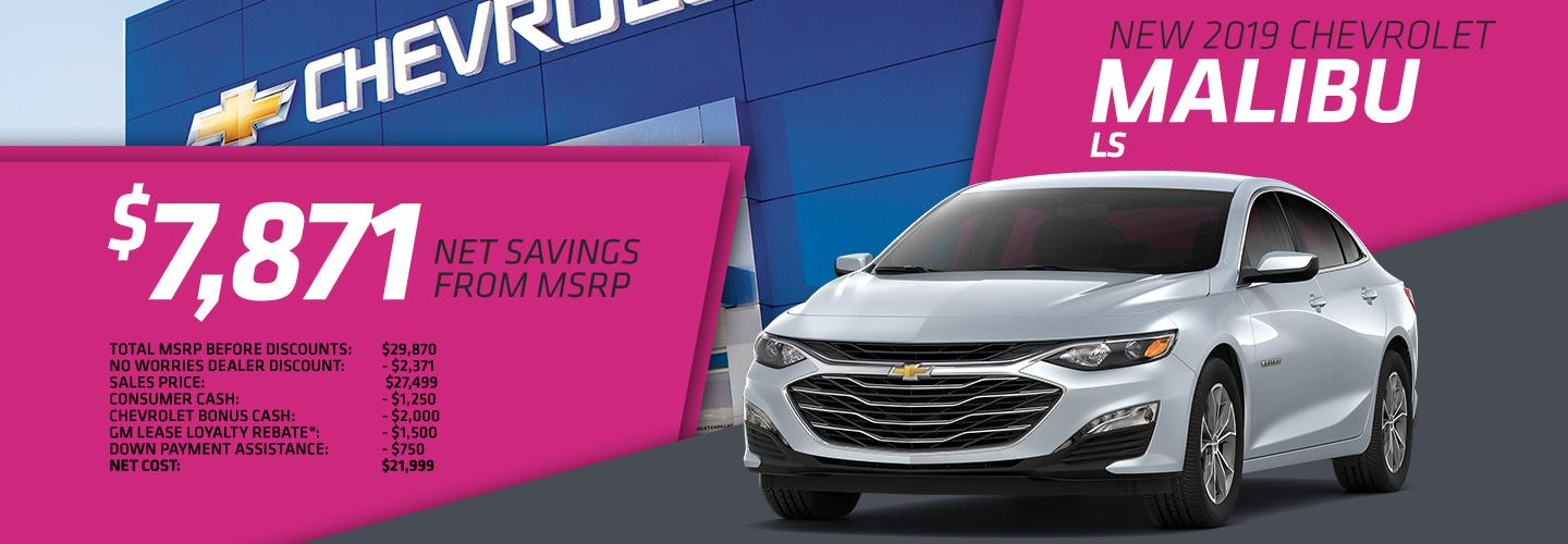 Gm Financial Lease Payment >> Gilroy Chevrolet Is A Gilroy Chevrolet Dealer And A New Car