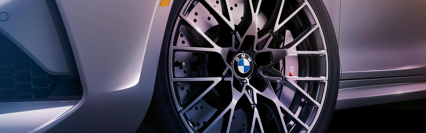 2020 BMW 2 Series tires