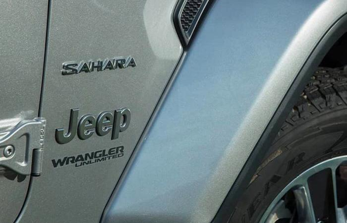 Close up of the 2021 Jeep Wrangler Sahara emblem