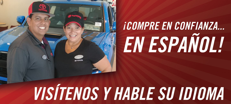 Compre en confianza en espanol